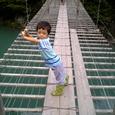 寸又峡 吊橋上
