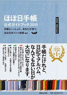P_guidebook_01
